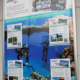 web_updates_kmu_webagentur_neue_Plakate_DiveZone_1